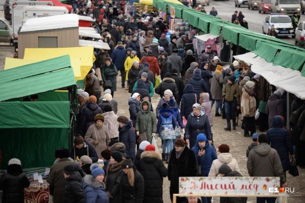 Указ о срочном увеличении числа ярмарок прислали из Москвы