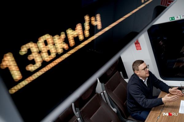 Алексей Текслер дал нам интервью в новом поезде Челябинск— Магнитогорск