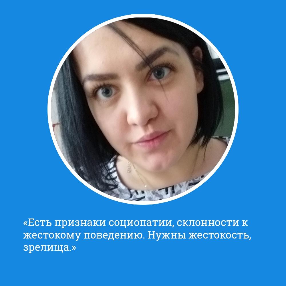 Виктория Иванова сейчас находится в СИЗО