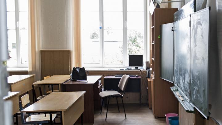 В Ярославле из-за вируса целую школу закрыли на карантин