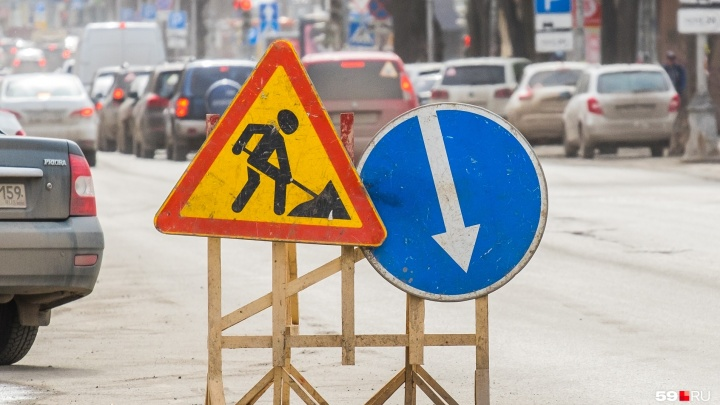 В Перми перенесли срок ремонта путепровода на улице Светлогорской