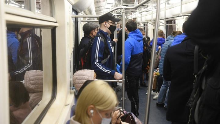 Из екатеринбургского метрополитена начали выгонять пассажиров без масок