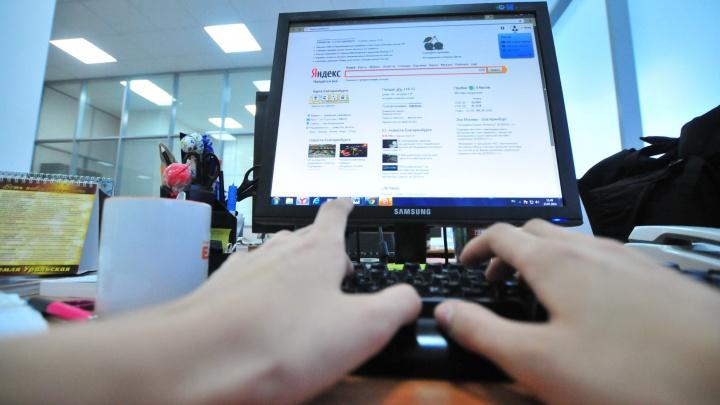 Свердловские полицейские составили памятку, как уберечься от онлайн-мошенников