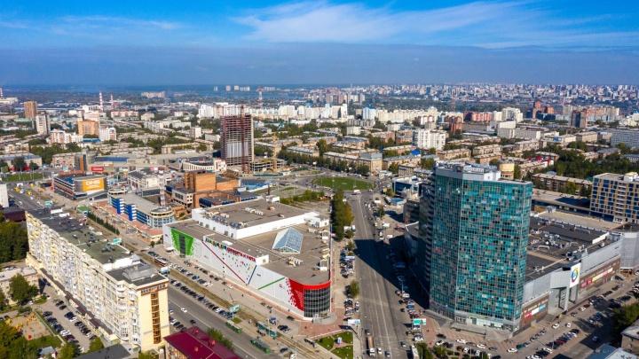 В Новосибирске три миллиона рублей раздадут в прямом эфире