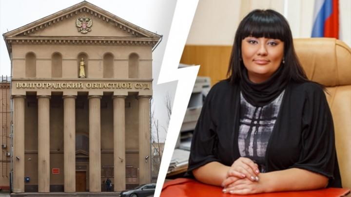 В Волгограде вынесут приговор карьере федеральной судьи Добрыниной
