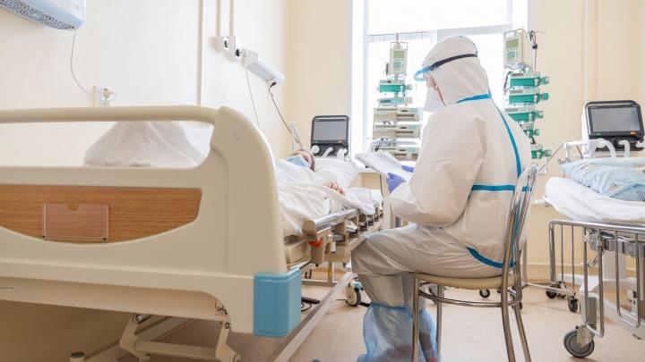 Врач из «красной» зоны рассказал, как лечить пневмонию из-за COVID-19