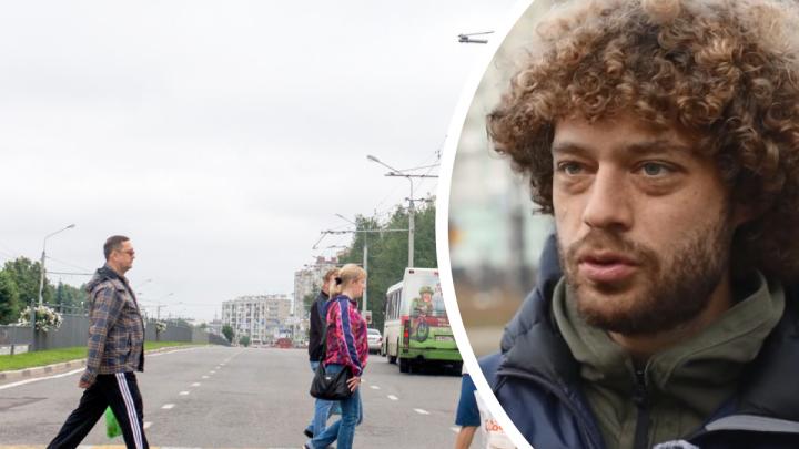 «Ярославцы большие молодцы»: блогер-урбанист Илья Варламов впервые похвалил жителей региона
