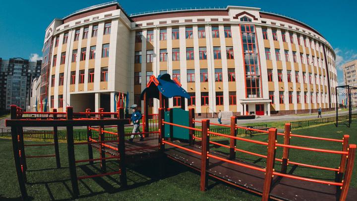 Школы в Тюмени снова перейдут к дистанционному обучению, если дети начнут болеть