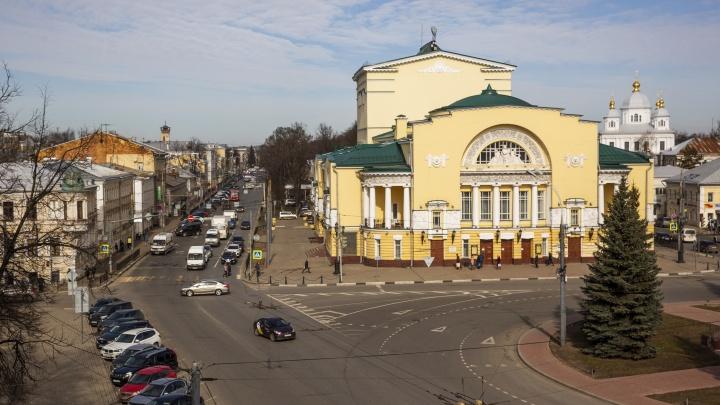 Волковский театр объявил о выходе с карантина по коронавирусу и начале нового сезона
