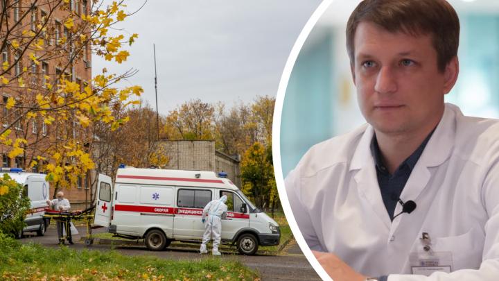 Всплеск COVID и рассказ переболевшего главврача: что случилось в Ярославле за сутки. Коротко