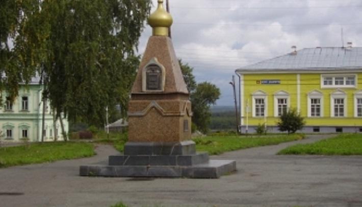 На карту заражения коронавирусом попал еще один городской округ Свердловской области