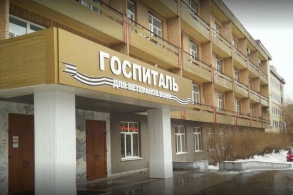 Женщина находится на лечении в моногоспитале на Котовского