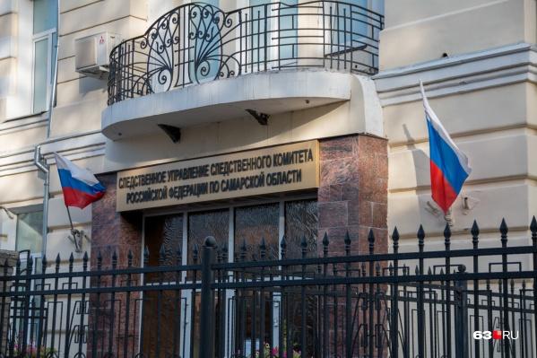 В областном управлении СК России в скором времени появится новый руководитель