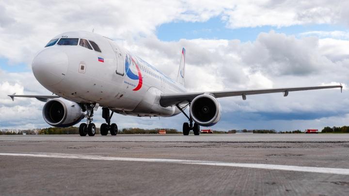 «Уральские авиалинии» из-за коронавируса приостановили рейсы из Перми в Прагу