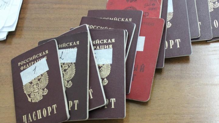 Хитрый мошенник украл у банков более 2 миллионов с помощью бланков просроченных паспортов