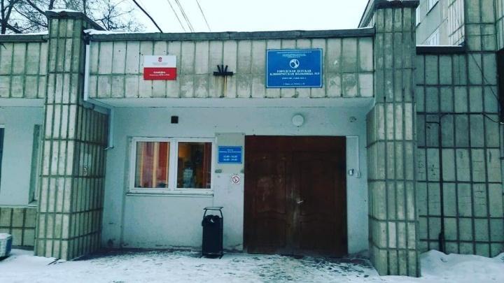 После жалобы пермячки Минздрав проверил детскую больницу № 3