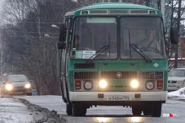Пока непонятно, на каких маршрутах автобусы будут ходить, но примерно известен список марок. ЭтоПАЗ (на фото), МАЗ и Lotos