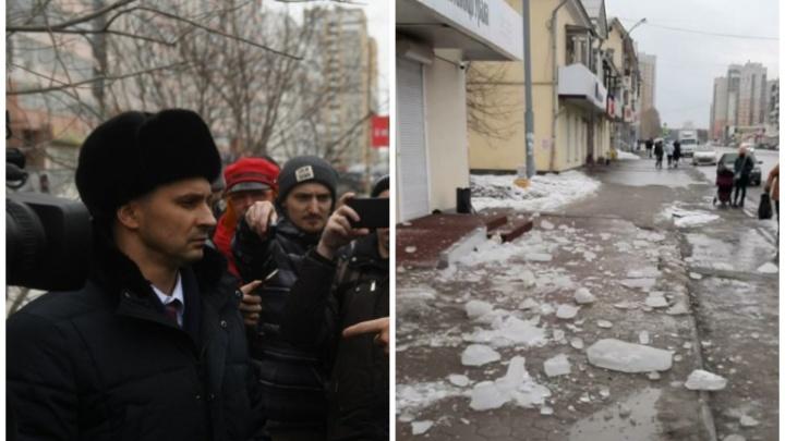 Глава Уралмаша и Эльмаша назвал виновного в падении льдины на женщину с детьми