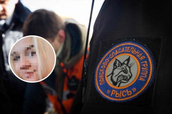 Полиция работа для девушек нижний новгород социальная работа как профессиональная девушка модель помощи