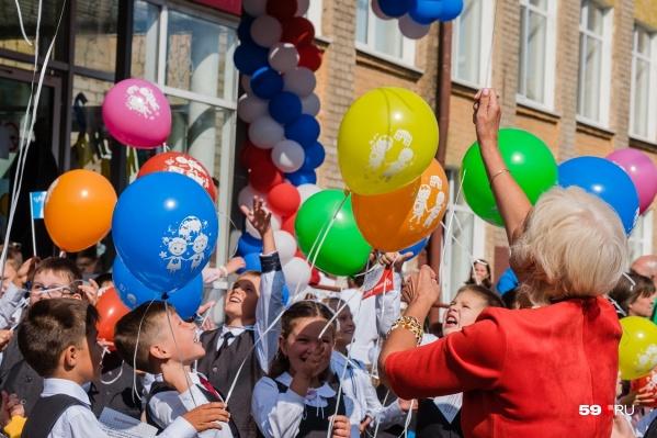 1 Сентября делают праздником во всех пермских школах — и в статусных, и в обычных