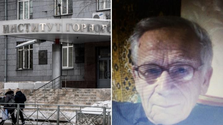 В Новосибирске пропал 88-летний известный учёный