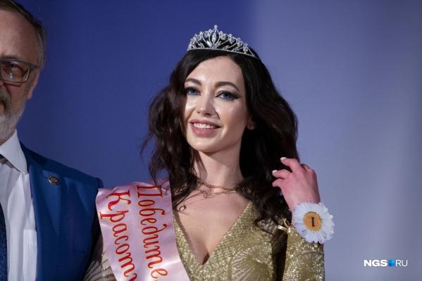 Победу в конкурсе одержала 31-летняя ДианаСескутова, врач ультразвуковой диагностики