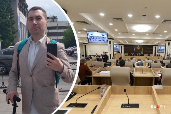 Нового мэра Екатеринбурга определит специальная комиссия