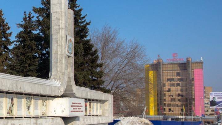 Экс-главу «Газбанка» будут судить за выдачу безвозвратных кредитов