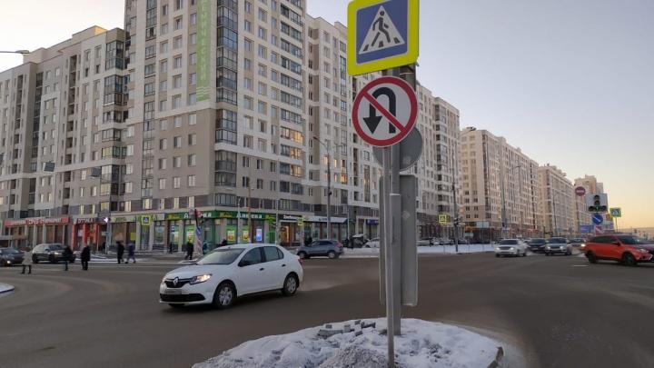 На главном перекрестке Академического запретили разворот в сторону центра