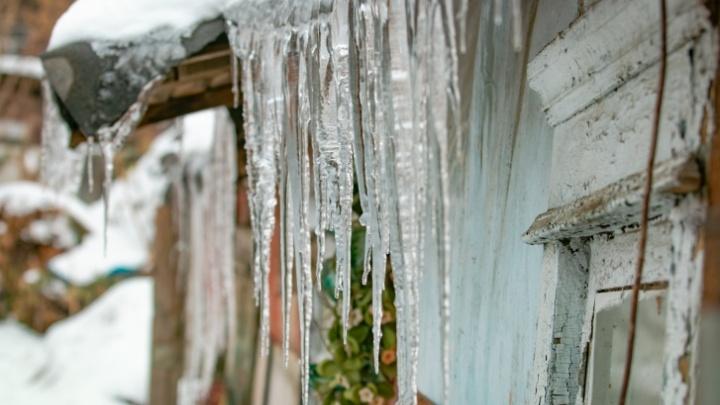 Синоптики спрогнозировали ледяной дождь в Ростове