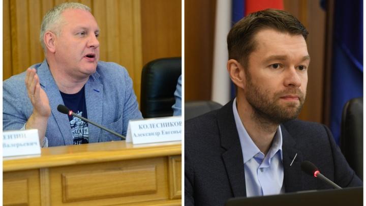 Спикер гордумы обвинил нескольких депутатов в лоббировании «коммунальной фракции»