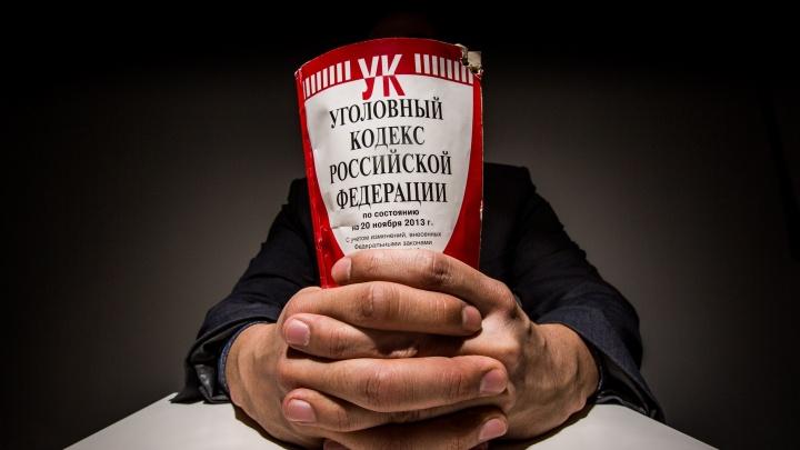 В Новокузнецке помощника прокурора подозревают во взятке. Она получила от подсудимого 5 млн рублей
