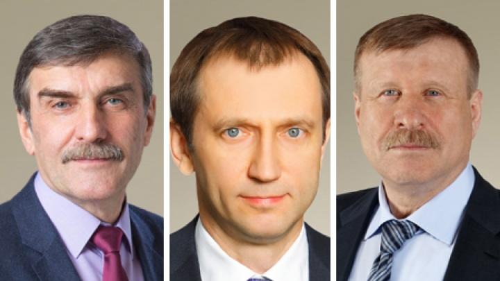 Три депутата Заксобрания Прикамья вошли в рейтинг богатейших в стране по версии Forbes