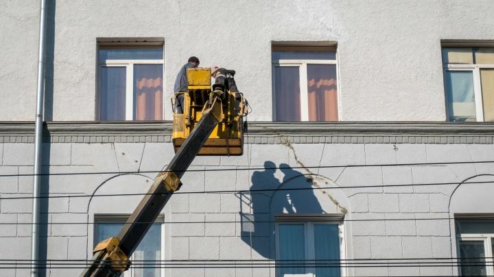 На капремонт многоквартирных домов в Кузбассе потратят 4 миллиарда рублей