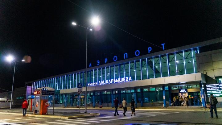 У омского аэропорта вырубят облепиху — она угрожает безопасности полетов