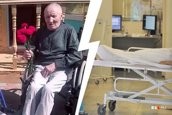 Мужчине было 80 лет, он лечился от пневмонии в 24-й больнице и готовился к выписке