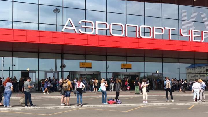 Челябинский аэропорт четвёртый день подряд эвакуируют из-за сообщения о бомбе