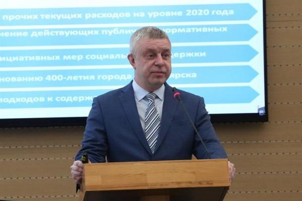 Роман Одинцов был ранее краевым министром финансов