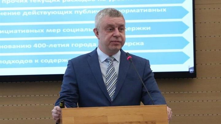 В Красноярске назначен еще один первый заместитель главы города. Теперь их три