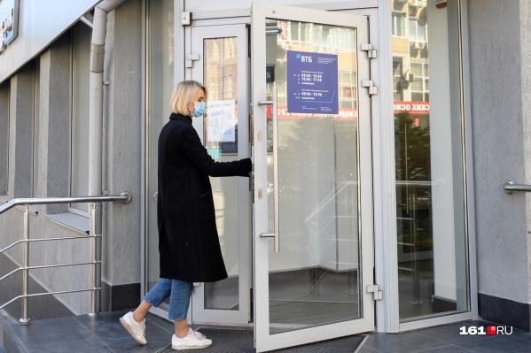 Красноярцам рассказали, как правильно оформить кредитные каникулы
