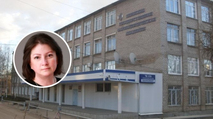 В Перми умерла преподаватель фармацевтической академии