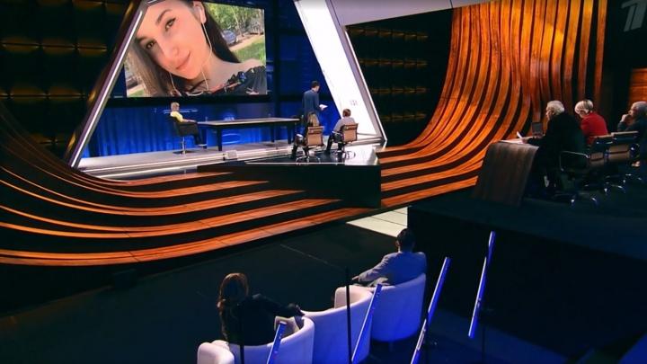 В Перми два месяца ищут пропавшую 18-летнюю Ирину Ханган. Ее мама обратилась на передачу на Первом канале
