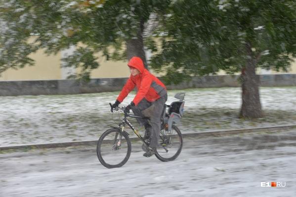 Учитывайте погоду, когда выходите из дома