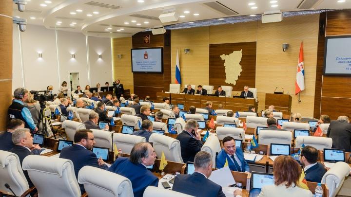 В Прикамье определили лидеров на довыборах в Законодательное собрание