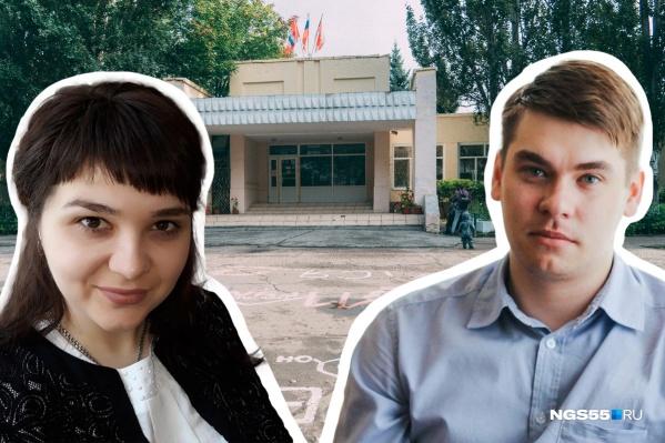 После трех лет работы омским учителям перестают платить надбавки
