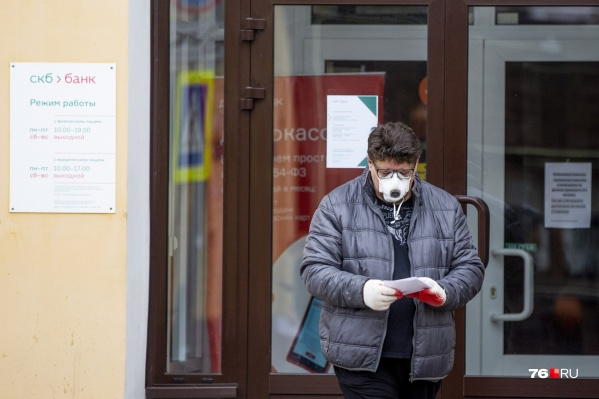 Число заболевших коронавирусом в Ярославской области приближается к 11 тысячам человек