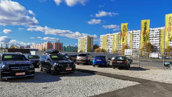 Без перекупов и попыток сбить цену: как выставить авто на продажу и не пожалеть об этом