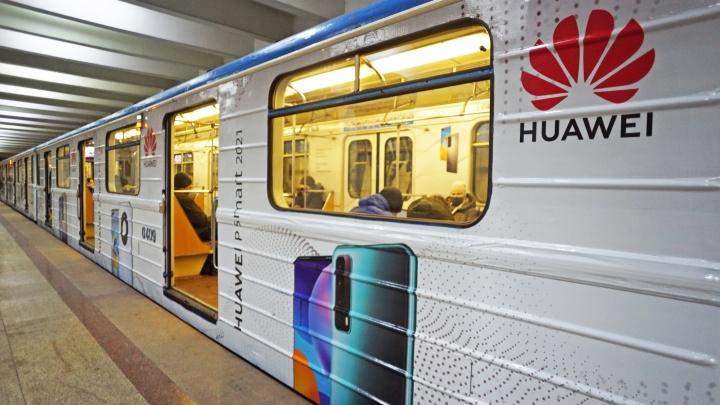 В Самару приехал фирменный поезд HUAWEI и привез крутые призы к Новому году