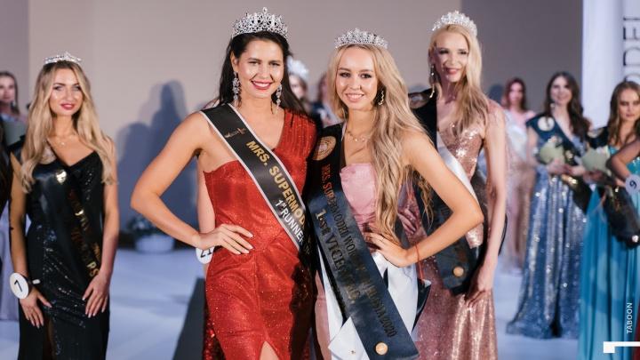 Пермячка стала первой вице-миссис на конкурсе красоты Miss & Mrs. Supermodel Worldwide Russia 2020