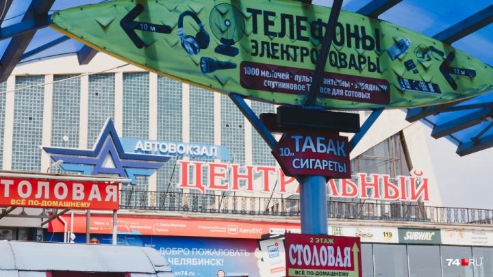 Котова ответила на вопрос о переносе автовокзала от дворца спорта «Юность»